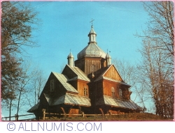 Imaginea #1 a Hoszów - Biserica Sf. Nicolae (1995)