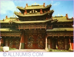 Image #1 of Ulan Bator - Ulaanbaatar (Улаанбаатар) - Winter Palace of the Bogd Khan. The main gate in front of the complex of temples (1979)