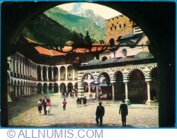 Mănăstirea Rila (1971)
