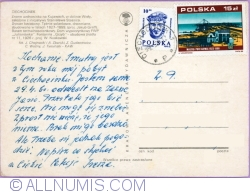 Image #2 of Ciechocinek - Views (1989)