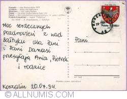 Image #2 of Koszalin - Views (1994)