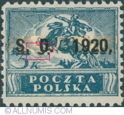 "Image #2 of 5 Koron - ""Polish Cavalryman"" e owerprint S.O. 1920 (Plebiscite on Cieszyn Silesia)"