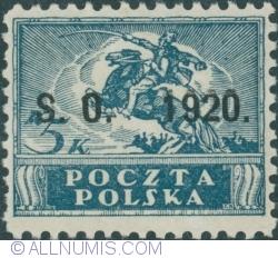 "Image #1 of 5 Koron - ""Polish Cavalryman"" e owerprint S.O. 1920 (Plebiscite on Cieszyn Silesia)"