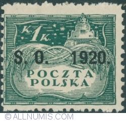 Image #1 of 1 Korona - Agriculture - Owerprint S.O. 1920 (Plebiscite on Cieszyn Silesia)