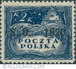 Image #1 of 2  Korony - Agriculture - Owerprint S.O. 1920 (Plebiscite on Cieszyn Silesia)