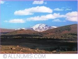 Image #1 of Zabhain Ainak - A mountain scenery.