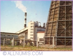 Image #1 of Darchan - Silicate-lime factory (1979)