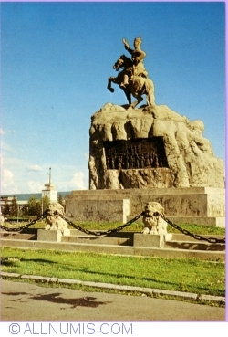 Image #1 of Ulan Bator - Ulaanbaatar (Улаанбаатар) - The Statue of Sukhe Bator (1979)