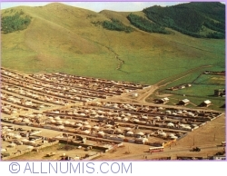 Image #1 of Ulan Bator - Ulaanbaatar (Улаанбаатар) - View of the yurts in the suburbs (1979)