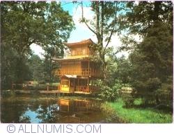 Image #1 of Wrocław - A copy of the Japanese pagoda in the Park Szczytnicki (1990)