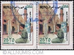 Imaginea #1 a 25 Dinars - Saddam Hussein and Mosque.2001