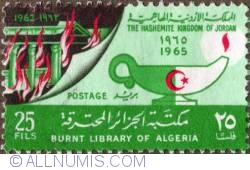 25 Fils 1965 - Burning of the Library of Algiers,