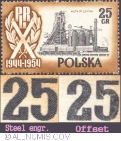 Image #1 of 25 groszy 1954 -  Vladimir Lenin Steelworks (now Tadeusz Sendzimir Steelworks)