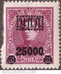 25000/40 H 1923