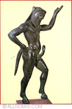 Image #1 of Athens - Archeological Museum: Seilinus