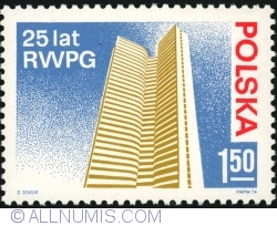 Image #1 of 1,50 Złoty 1974 - Comecon Building, Moscow