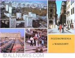 Image #1 of Warsaw - Greetings from Warsaw (1975)