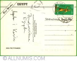 Image #2 of Giza - The pyramids (2007)