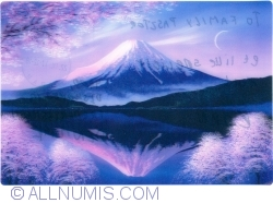 Image #1 of Mount Fuji (2017) 3D