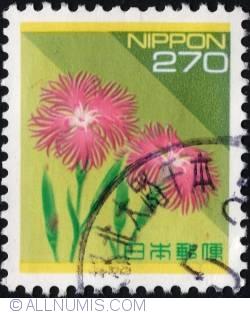 Image #1 of 270 Yen - Wild pink 1994