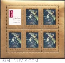 60 Groszy - Dog Fighting Heron 1967