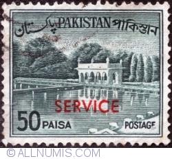 Image #1 of 50 Paisa 1965 - Lahore; Shalimar Gardens