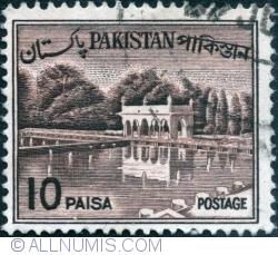 Image #1 of 10 Paisa 1963 - Lahore; Grădinile Shalimar