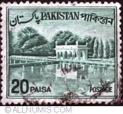 Image #1 of 20 Paisa 1970 - Lahore; Shalimar Gardens
