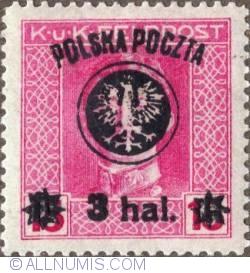 Image #1 of 3 Halerze on 15 Haller 1918 - Emperor Karl I - overprint