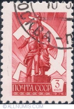 Image #1 of 3 Kopek - Workers 1978