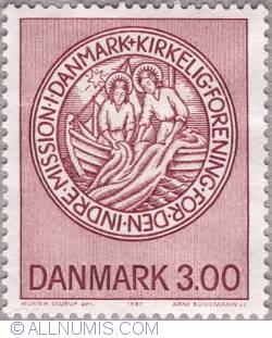 Image #1 of 3 Kroner - Emblem: Miraculous Catch