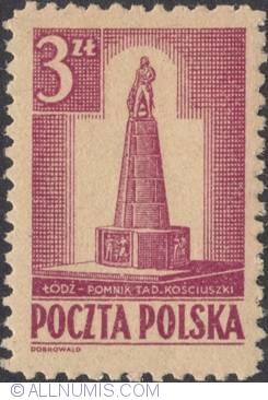 Image #1 of 3 Zlote 1945 - Kosciuszko Monument in Lodz