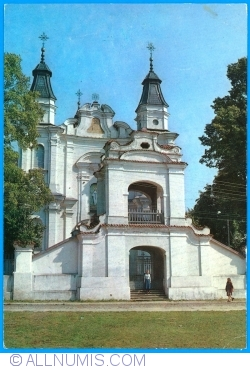 Image #1 of Ostrów Lubelski - Late baroque church (1986)