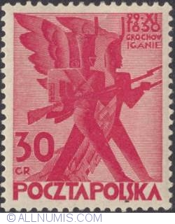 Image #1 of 30 Groszy 1930 - Stylized Soldiers