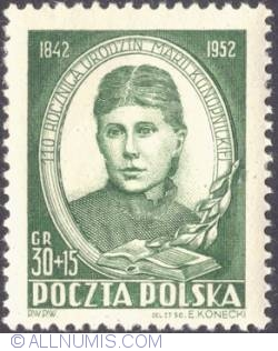 30+15 groszy 1952 - Maria Konopnicka