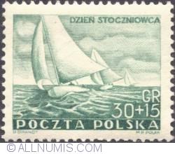 Image #1 of 30+15 groszy 1952 - Yachts