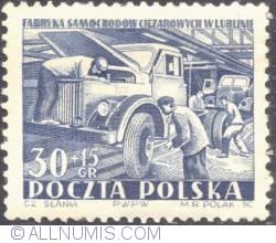 Image #1 of 30+15 groszy 1953 - Truck factory in Lublin