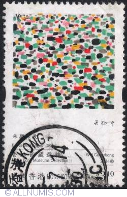 Image #1 of 3,10 $ - King Museum Kolections 2014