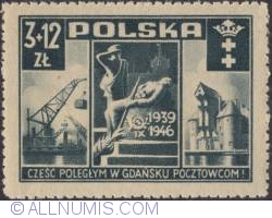 Image #1 of 3+12 Złotych 1946 - Salute to P.T.T. casualty and views of Gdansk