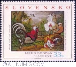 Image #1 of 33 koruna 2004 - Cock Fight, by Jakub Bogdan