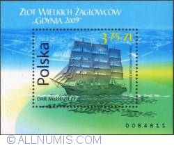 "Image #1 of 3,75 Zloty 2009 - The rally of Great Sailing-ships ""Gdynia 2009"""