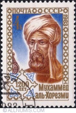 Image #1 of 4 Kopek - Mohammed al-Khorezm 1983