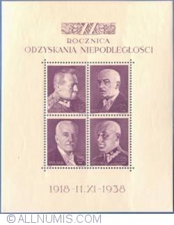 Image #1 of 4 x 25 Groszy 1938 - Marshal Pilsudski, Gabriel Narutowicz,President Moscicki, Marshal Smigly-Rydz (Souvenir Sheet)
