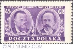 Image #1 of 45 groszy 1951 -  Zygmunt Wróblewski i Karol Olszewski
