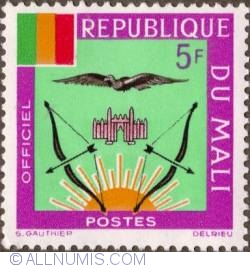 Image #1 of 5 Francs 1964 - National Colors and Arms