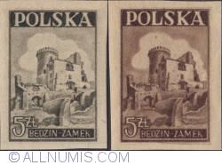 Image #1 of 5 Złotych 1946 - Będzin castle