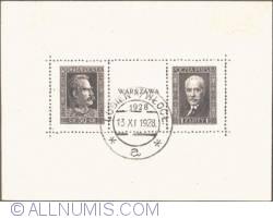 Image #1 of 50 Groszy + 1 Zloty Souvenir Sheet - Jozef Pilsudski; Ignacy Moscicki