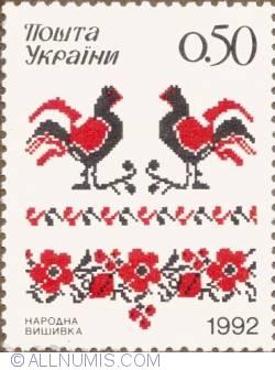 Image #1 of 50 Kopek Embroidery 1992