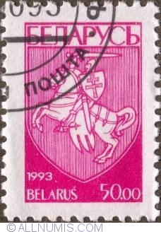 Image #1 of 50 Rubles 1993 National Arms