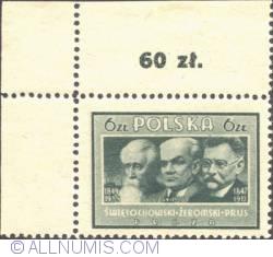 Image #1 of 6 złotych  - Aleksander Świętochowski;  Stefan Żeromski; Bolesław Prus